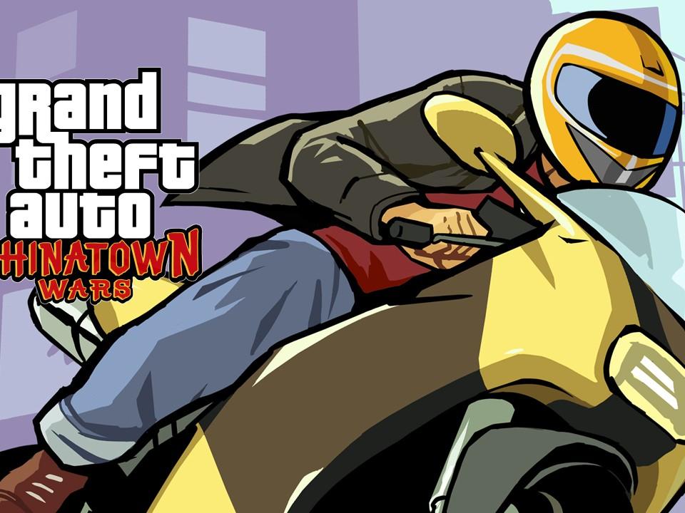 Vous Souvenez vous de GTA Chinatown Wars?