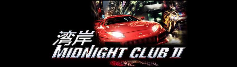 Vous Souvenez Vous de Midnight Club II ?