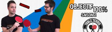 Rockstar Mag présente Objectif 100% – Saison 02