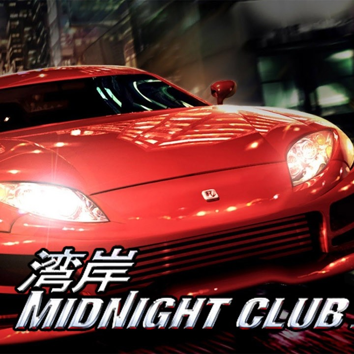 Vous Souvenez Vous de Midnight Club II