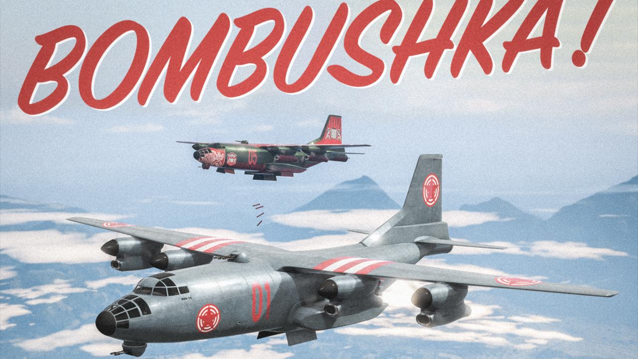 GTA Online Bombushka