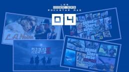 Les Dossiers Rockstar Mag' 04 - Bilan de l'année 2017