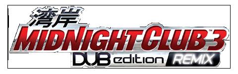 Logo Midnight Club 3 DUB Edition Remix
