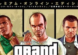 GTA V Premium Online Edition annoncé pour le 14 juin au Japon