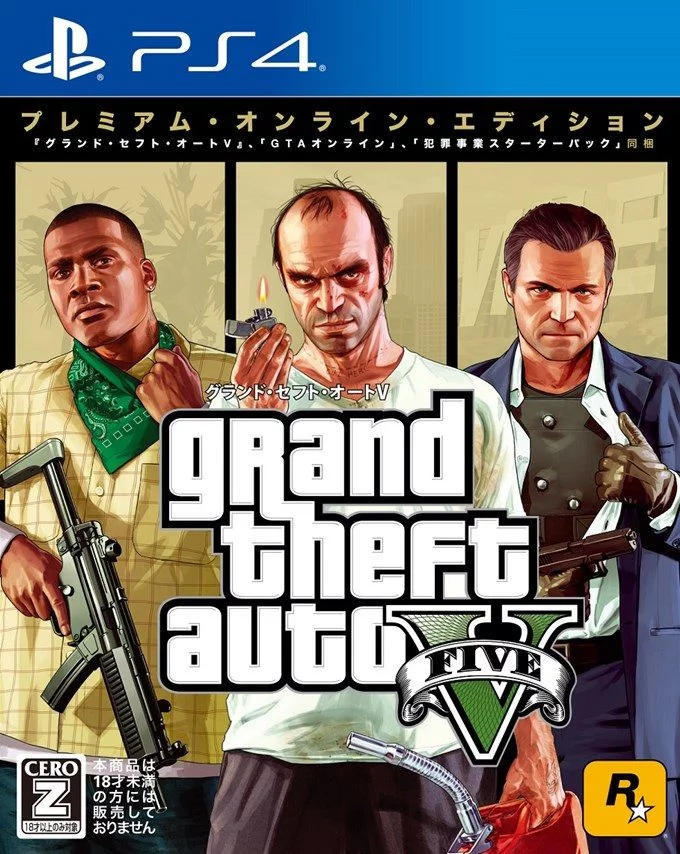 GTA V Premium Online Edition - Cover Japon
