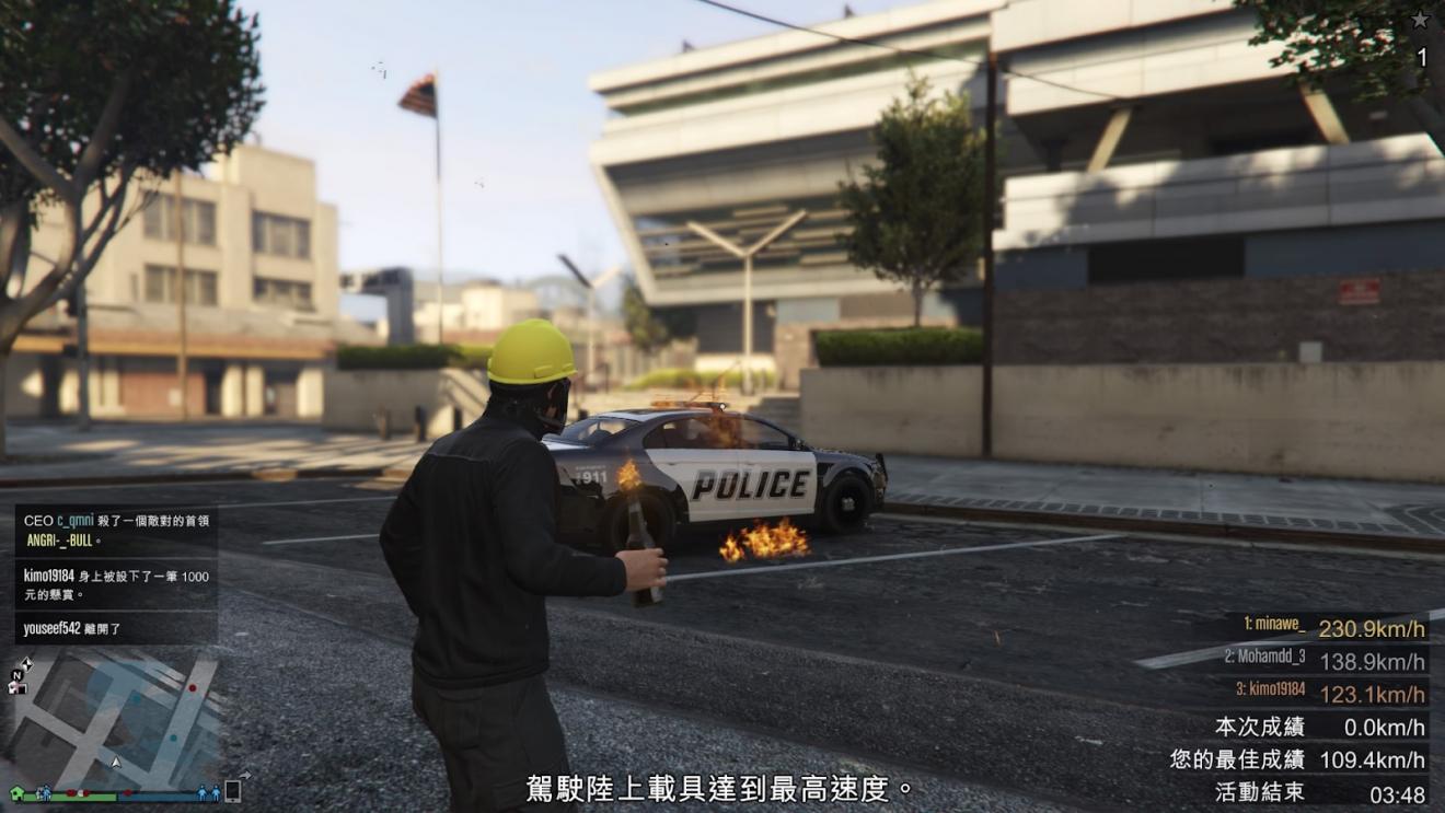 GTA Online Hong Kong