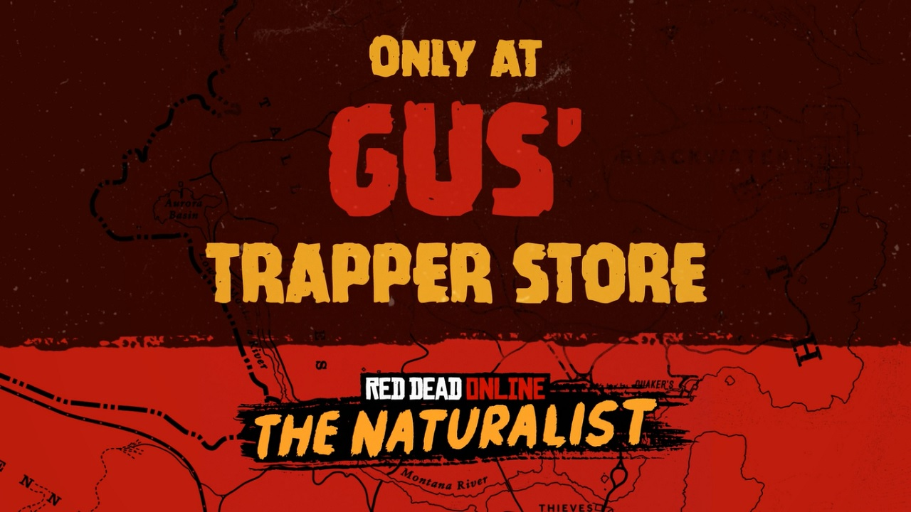 Gus Store