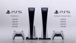 Prix et Date de Sortie PS5 PlayStation 5