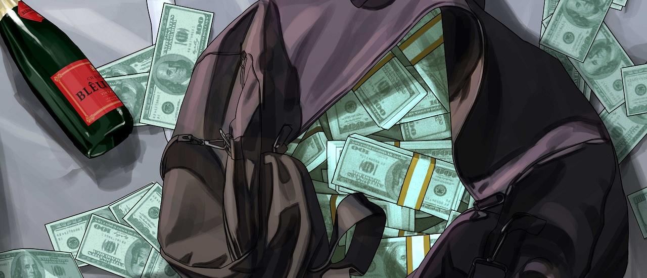 sac d'argent GTA Online
