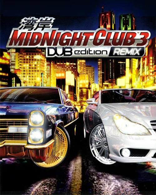 Jaquette Midnight Club 3 DUB Edition Remix